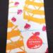 秋の味覚、栗を使った赤福で人気の朔日餅!購入・予約方法は?