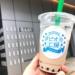名古屋駅KITTE「タピオカ工房プルンフル」へ行ってきました!