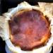 名古屋駅「BAR BASQUE(バルバスク)」でバスク風チーズケーキをテイクアウト!